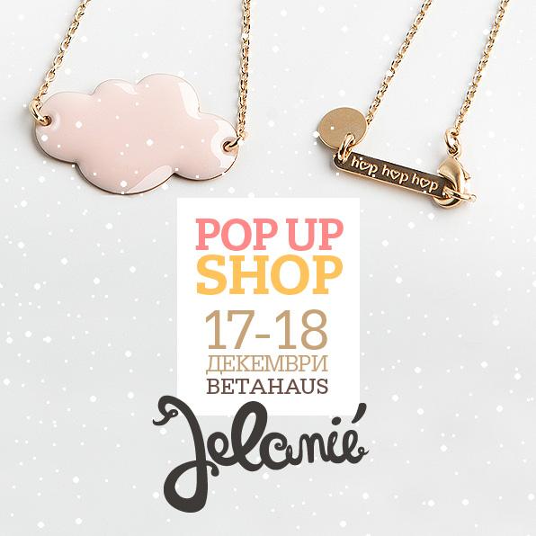 Jelanie Christmas Pop Up Shop at betahaus Sofia